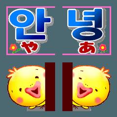 韓国語「ハングル」を日本語翻訳できちゃう