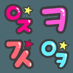 かわいい韓国語「子音だけでも意味が!」