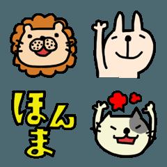 かわいい動物たち【関西弁】