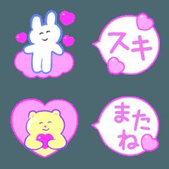 ピンク♡ふきだし絵文字♡1