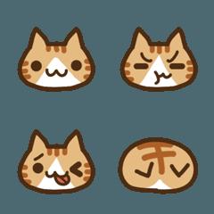 見やすい茶トラ白猫の絵文字