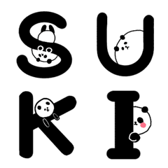 PANDA's Emoji
