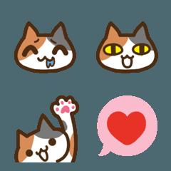 見やすい三毛猫の絵文字