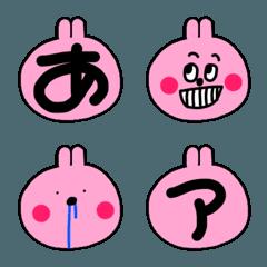 うさぎ(かなカナver)