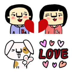 Makoto &  Emi