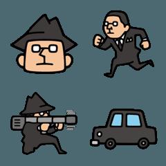 Agent Five