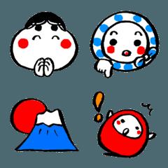 日本の縁起物