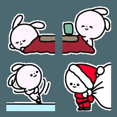 うさぎとくまの冬の生活/クリスマス/雪
