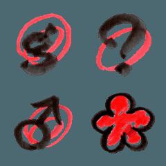 添削風はなまる筆美文字 (英数字/記号篇)