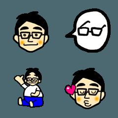 メガネのよっちゃん絵文字