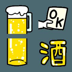 絵文字◎お酒/好き/誘い