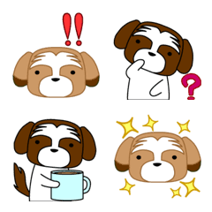 シーズー犬の絵文字