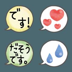 ママ友に使える♥ひと言メッセージ 2