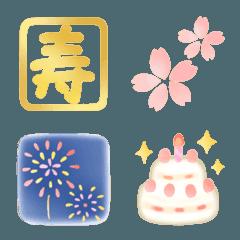 【季節とイベント】ふんわり絵文字♪