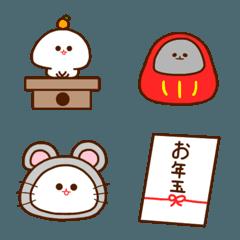 みじめちゃんと恨みちゃん(お正月セット)