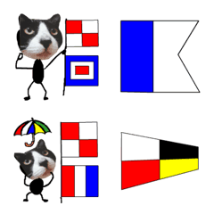 猫が教える国際信号旗 実写版1.2中級編
