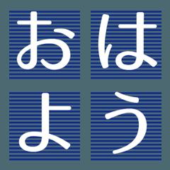 ゲームテキスト絵文字
