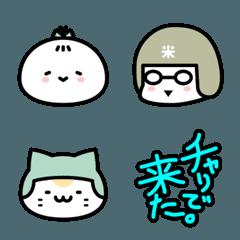 亀チャリ絵文字