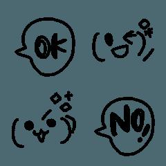落書き顔文字1