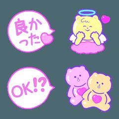 ピンク♡ふきだし絵文字♡2(気持ち編)
