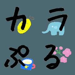 キュートなイラストMIX【ひらカナ文字】