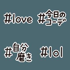 タグ絵文字