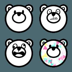 多様できるシロクマ