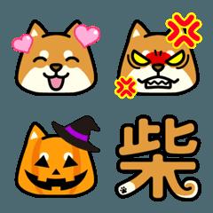 柴犬日常絵文字