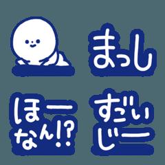 絵文字◎石川弁/金沢/方言/デコ文字
