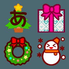 クリスマスの絵文字&デコ文字
