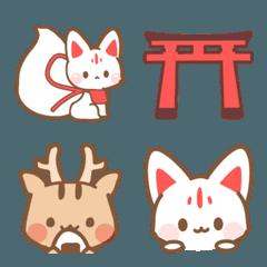 日本の縁起物絵文字