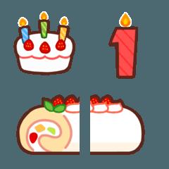 お誕生日おめでとう♪絵文字セット