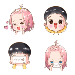 Emoji : 恋人