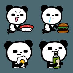 パンタの絵文字②食べ物