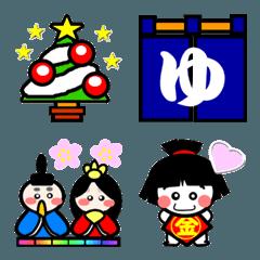 季節の絵文字(メリクリから子供の日まで)