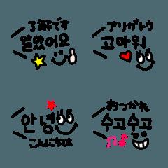 韓国語を添えて♡
