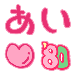 昭和レトロな丸文字 love 80年代