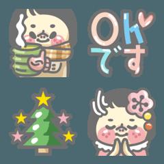 小福さん 冬のゆるい敬語絵文字