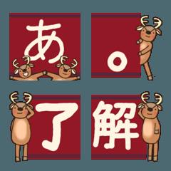 【繋がる】サッカーの好きな鹿