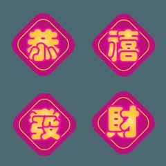 New Year, English, Japanese Stickers