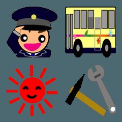 バスの絵文字