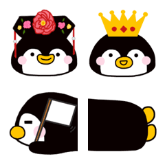 Doodle penguin expression sticker