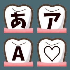 並べると歯が生えるシュールな絵文字