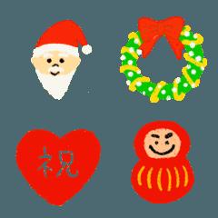 冬用シンプル絵文字