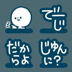 絵文字◎沖縄弁/方言/デコ文字