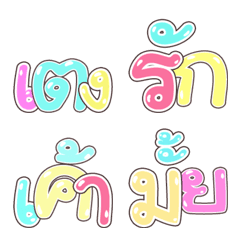 Emoji funny 8