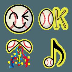 野球のための絵文字
