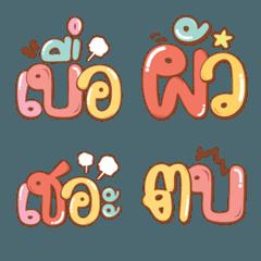 Emoji Big Font V.4