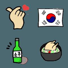 韓国の絵文字たち