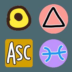占星術な絵文字